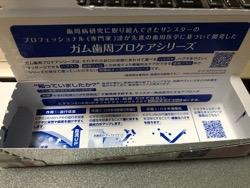 7F0203EC-C864-49B0-BD3C-479E7D6D6F7E.jpeg