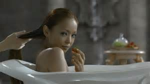 入浴2.jpg