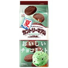 チョコミント.jpg
